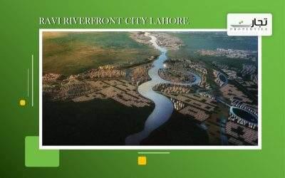 Ravi Riverfront City Lahore