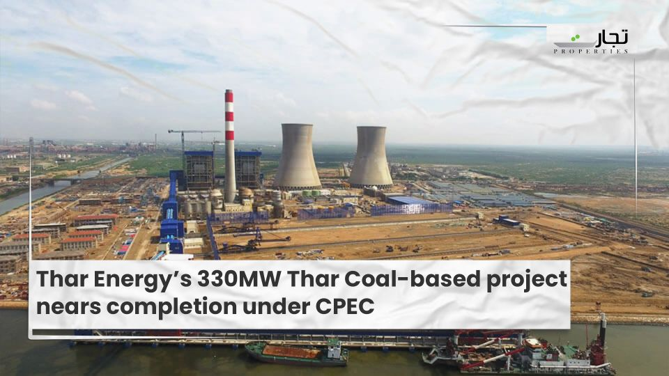 Thar-Energys-330MW-Thar-Coal-based-project-nears-completion-under-CPEC